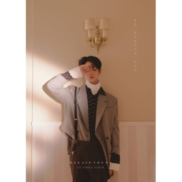 BAE JINYOUNG - 'Hard to say Goodbye' 1st Album