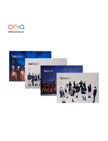 LOONA - 2nd Mini Album [#]