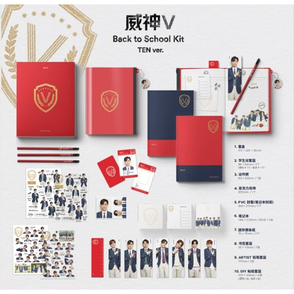 WAYV - 2019 Back to School Kit