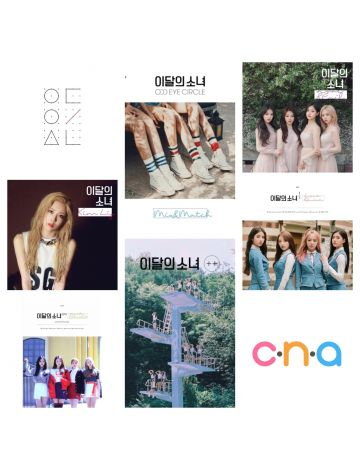 LOONA - GIRL OF THE MONTH (3)