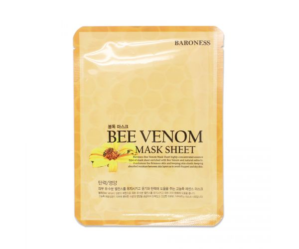 BARONESS Face Mask
