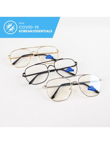Daniel Square Anti-Blue Light Eyeglasses (with Free Case & Cloth)